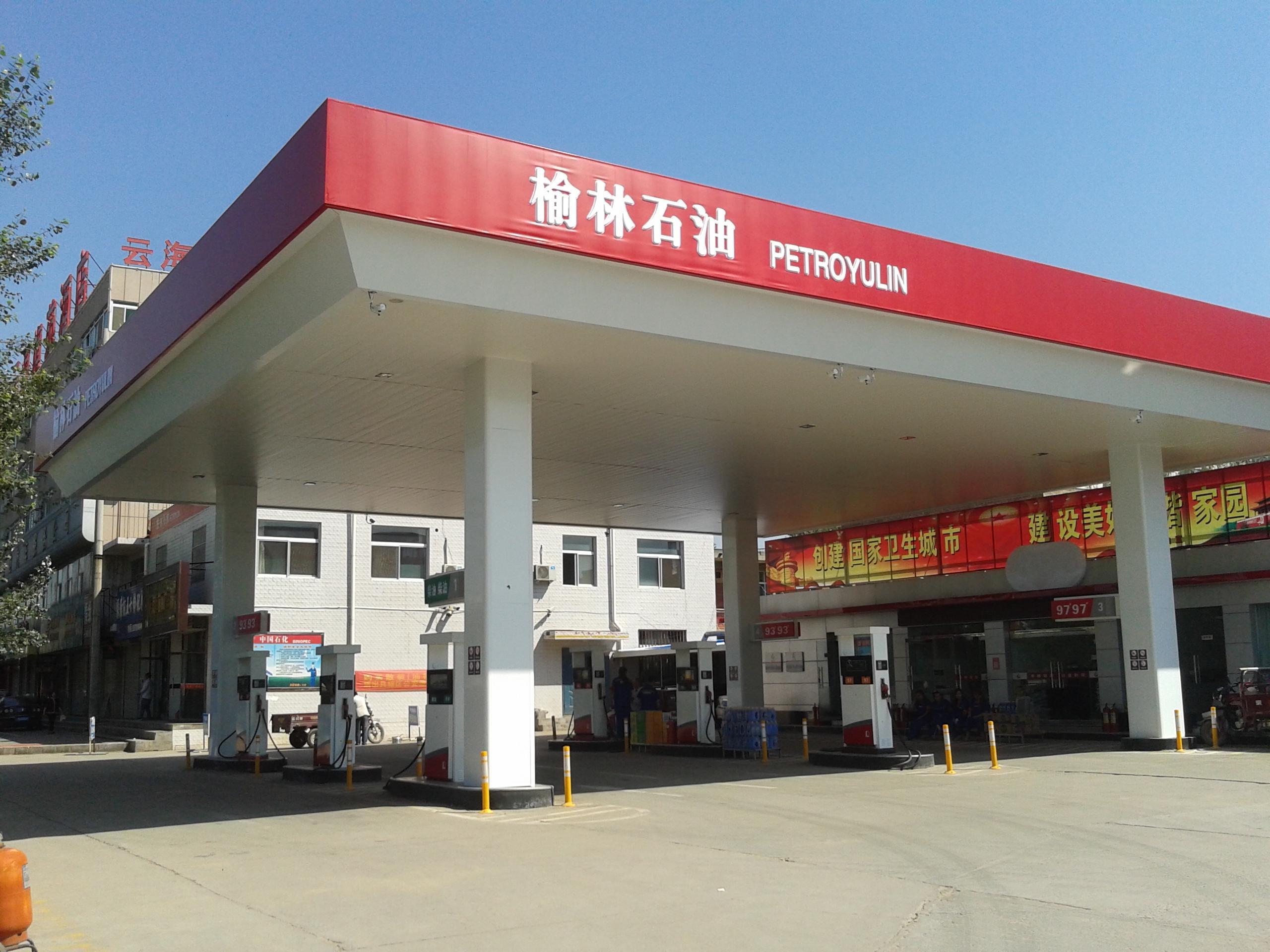 提供加油站信息